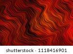 dark orange vector template... | Shutterstock .eps vector #1118416901