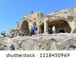 uplistsikhe   may 5  tourists... | Shutterstock . vector #1118450969