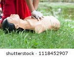 cpr and first aid medical... | Shutterstock . vector #1118452907
