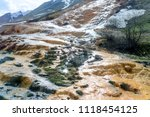 a living source of mineral... | Shutterstock . vector #1118454125