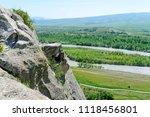 view on aragvi and kura ... | Shutterstock . vector #1118456801