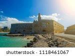 heraklion harbour with old... | Shutterstock . vector #1118461067