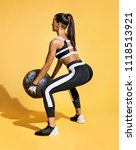 sporty girl doing exercise with ... | Shutterstock . vector #1118513921