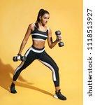 attractive strong woman working ... | Shutterstock . vector #1118513927