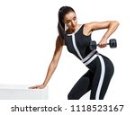 athletic woman doing exercises... | Shutterstock . vector #1118523167