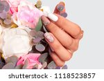 french wedding manicure with... | Shutterstock . vector #1118523857