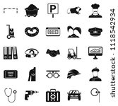 ideal job icons set. simple set ... | Shutterstock . vector #1118542934