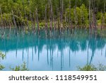 blue pond is a man made pond... | Shutterstock . vector #1118549951