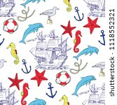 nautical seamless pattern with  ... | Shutterstock . vector #1118552321
