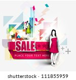 vector fashion girls in sketch... | Shutterstock .eps vector #111855959