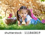 little girl with fruit. | Shutterstock . vector #111860819
