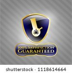 gold shiny emblem with bong of ... | Shutterstock .eps vector #1118614664