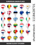 flags of all countries of... | Shutterstock .eps vector #1118628731