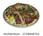 mandi is a traditional dish... | Shutterstock . vector #1118646761