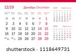 december page. 12 months... | Shutterstock .eps vector #1118649731