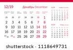 december page. 12 months... | Shutterstock .eps vector #1118649731