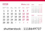 july page. 12 months premium... | Shutterstock .eps vector #1118649737