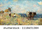 landscape  oil painting  hand... | Shutterstock . vector #1118651384