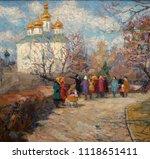 landscape  oil painting  hand... | Shutterstock . vector #1118651411