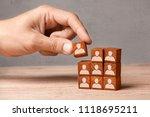 building team. the leader... | Shutterstock . vector #1118695211