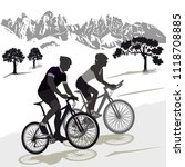 a couple on the mountainbike... | Shutterstock .eps vector #1118708885