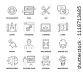 engineering icon set | Shutterstock .eps vector #1118713685