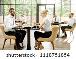 business people having lunch... | Shutterstock . vector #1118751854