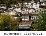ottoman style architecture view ...   Shutterstock . vector #1118757221