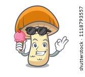 with ice cream orange cap...   Shutterstock .eps vector #1118793557