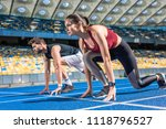 sportive young male and female... | Shutterstock . vector #1118796527