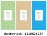 set of vertical seamless line...   Shutterstock .eps vector #1118826284