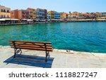 view of waterfront promenade... | Shutterstock . vector #1118827247