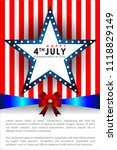 abstract happy 4th of july ... | Shutterstock .eps vector #1118829149