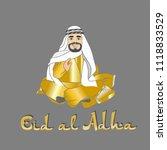 eid al adha  congratulations on ... | Shutterstock .eps vector #1118833529