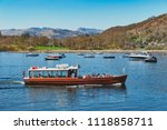 south lakeland  uk   april 2018 ... | Shutterstock . vector #1118858711