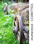 old wooden rustic cart full of... | Shutterstock . vector #1118877521