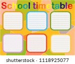 school timetable  a weekly... | Shutterstock .eps vector #1118925077