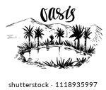 sketch of oasis in the desert.... | Shutterstock .eps vector #1118935997