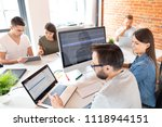 developing programming and... | Shutterstock . vector #1118944151