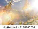 giant  giant of thailand  giant ... | Shutterstock . vector #1118945204