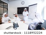 arabic business team in the... | Shutterstock . vector #1118952224