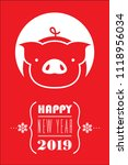 chinese year of pig. happy new... | Shutterstock .eps vector #1118956034