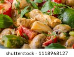 curry chicken vegetable fresh... | Shutterstock . vector #1118968127