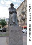 Small photo of Saint Petersburg, Russia - June 19, 2018 - Fyodor Dostoevsky monument in St. Petersburg