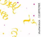 colorful star ribbon confetti.... | Shutterstock .eps vector #1118992985