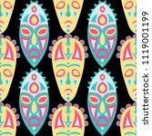 vector illustration. abstract... | Shutterstock .eps vector #1119001199
