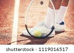tennis player  close up photo.... | Shutterstock . vector #1119016517