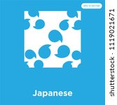 Japanese Vector Icon Isolated...