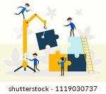 joint teamwork in the company ...   Shutterstock .eps vector #1119030737