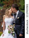 bride and groom | Shutterstock . vector #111903581